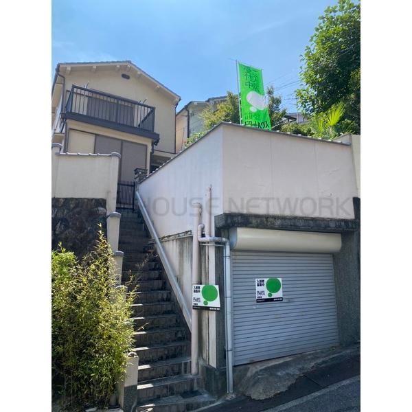 兵庫県神戸市長田区西山町4丁目の不動産